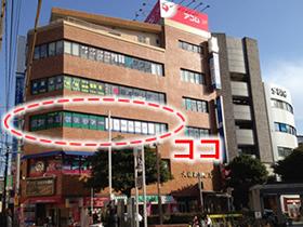 福岡介護福祉学校大橋校